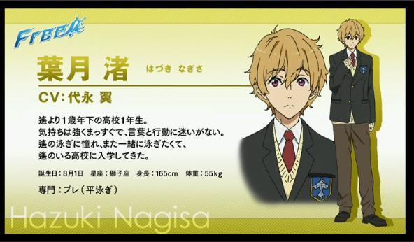 http://ami.animecharactersdatabase.com/uploads/chars/11498-1184525422.jpg