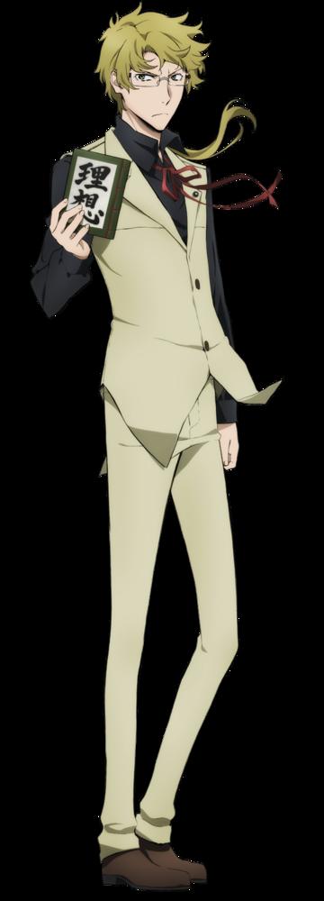 http://ami.animecharactersdatabase.com/uploads/chars/11498-1200059520.png