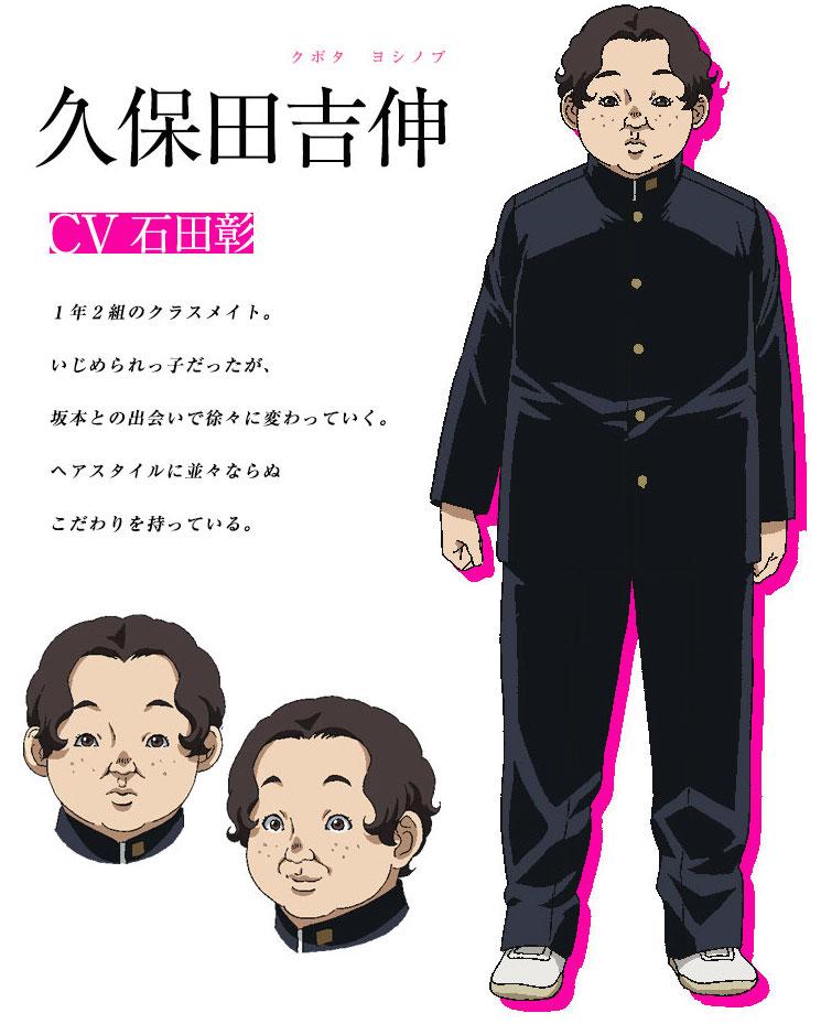http://ami.animecharactersdatabase.com/uploads/chars/11498-1223333422.jpg