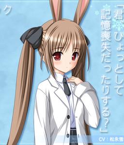 http://ami.animecharactersdatabase.com/uploads/chars/11498-1227052989.jpg