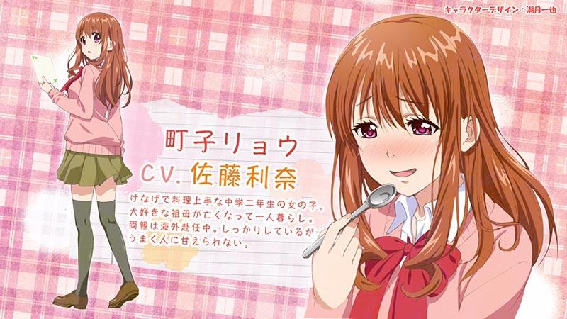http://ami.animecharactersdatabase.com/uploads/chars/11498-1258353428.jpg
