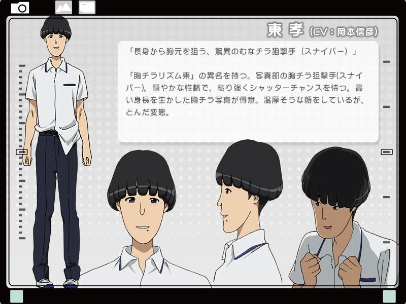 http://ami.animecharactersdatabase.com/uploads/chars/11498-1317833960.jpg