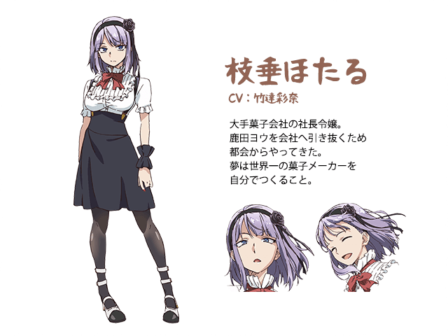 http://ami.animecharactersdatabase.com/uploads/chars/11498-1332038720.png
