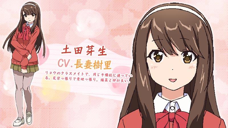 http://ami.animecharactersdatabase.com/uploads/chars/11498-1342051334.jpg