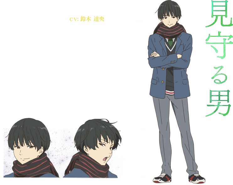 http://ami.animecharactersdatabase.com/uploads/chars/11498-1419212876.png