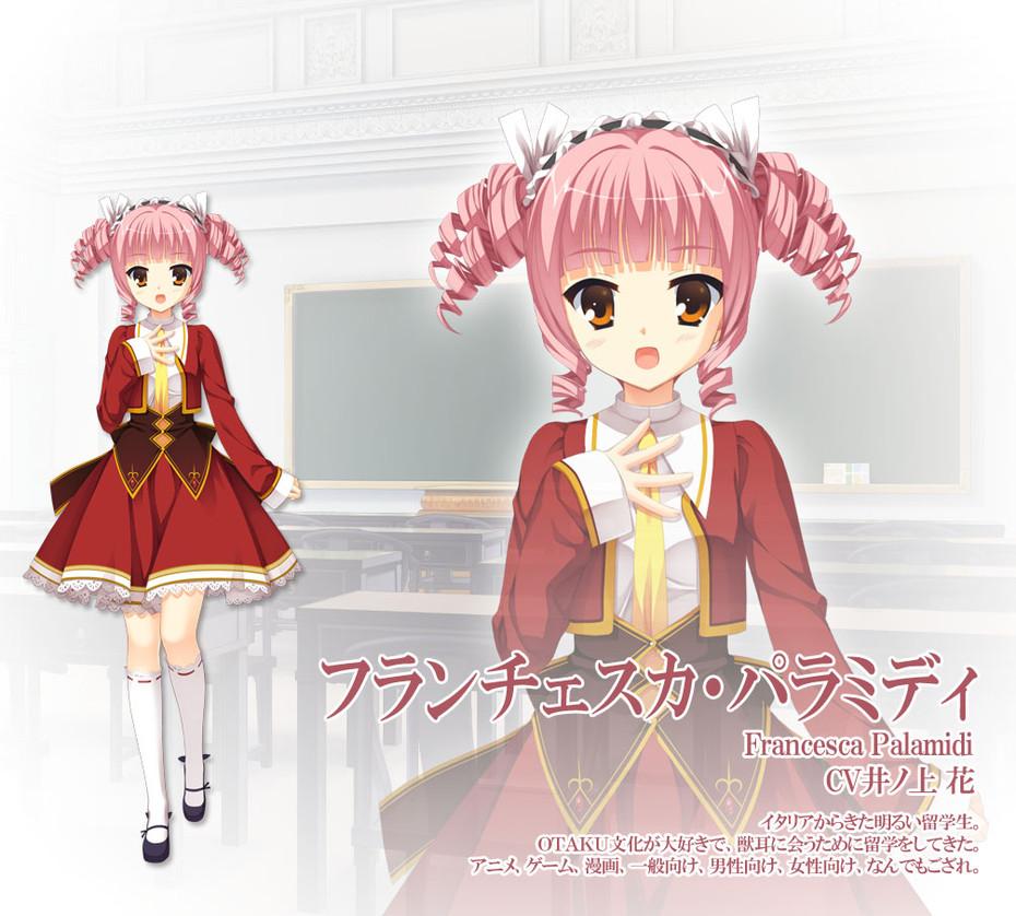http://ami.animecharactersdatabase.com/uploads/chars/11498-1434257345.jpg