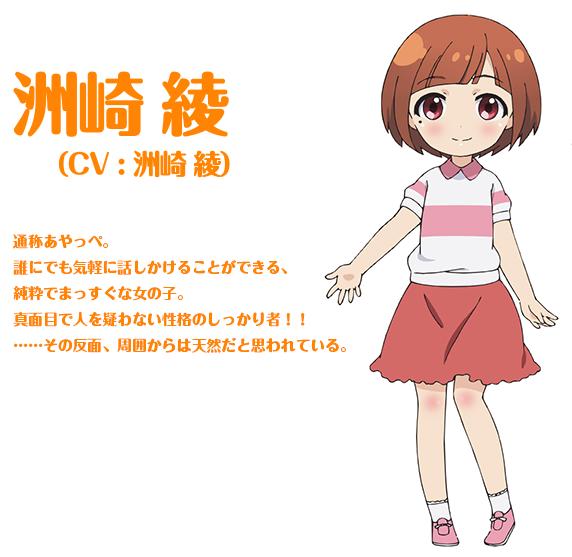http://ami.animecharactersdatabase.com/uploads/chars/11498-1449285293.png