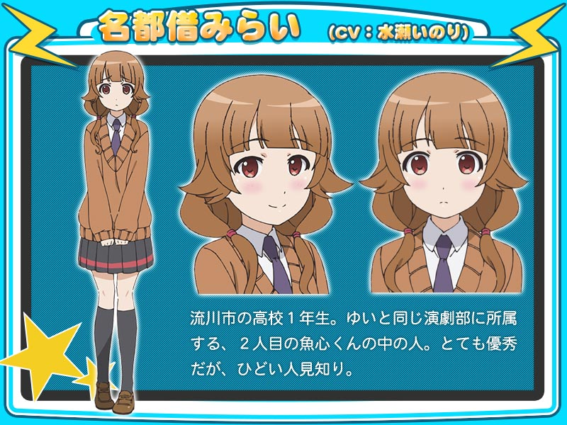http://ami.animecharactersdatabase.com/uploads/chars/11498-1475470492.jpg
