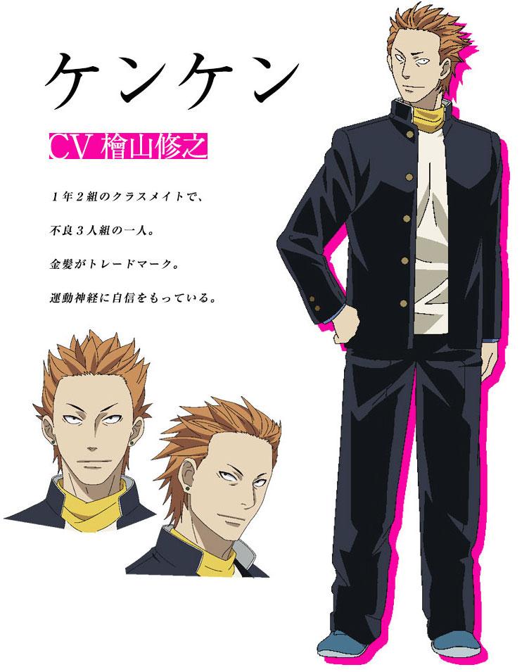 http://ami.animecharactersdatabase.com/uploads/chars/11498-1490088166.jpg