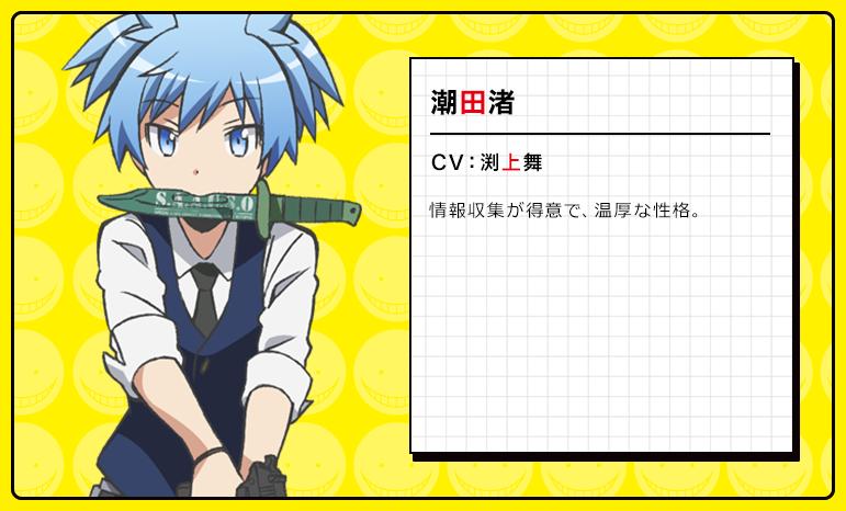http://ami.animecharactersdatabase.com/uploads/chars/11498-1521615195.png