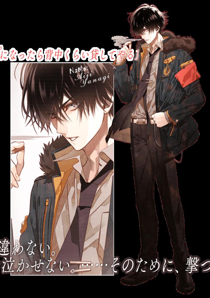 Divermon also Zoe 20Hange furthermore Tomura 20Shigaraki likewise Mondo 20Owada besides T189. on anime animal characters