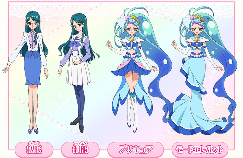 Minami Kaido Cure Mermaid From Go Princess Precure