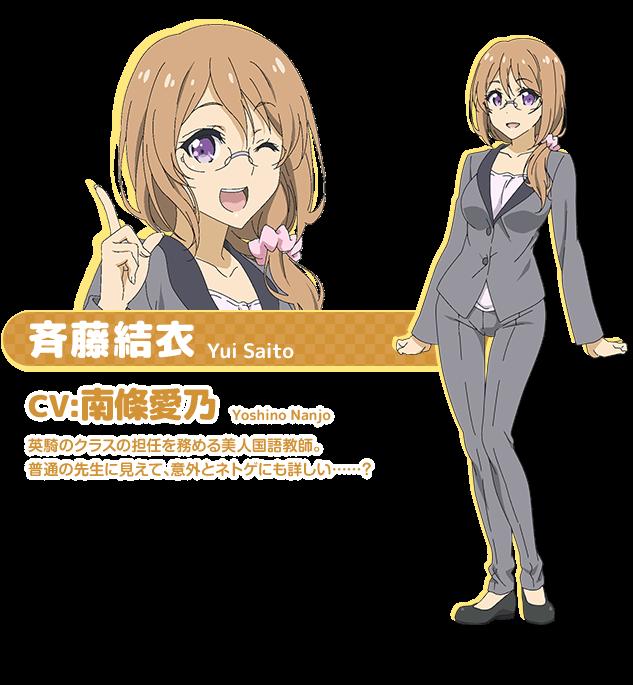 http://ami.animecharactersdatabase.com/uploads/chars/11498-1543008471.png