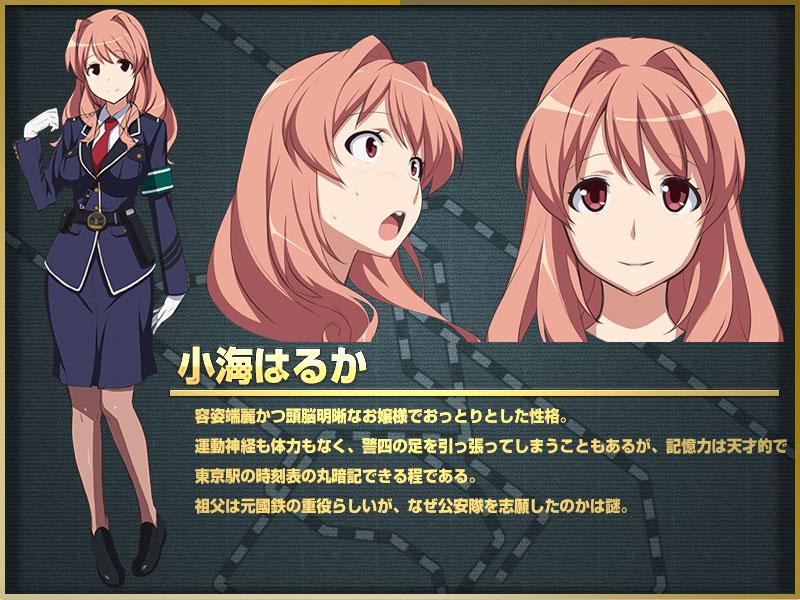 http://ami.animecharactersdatabase.com/uploads/chars/11498-1551089527.jpg