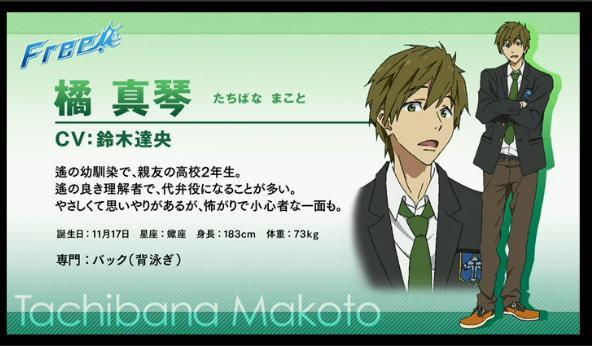 http://ami.animecharactersdatabase.com/uploads/chars/11498-1602909383.jpg