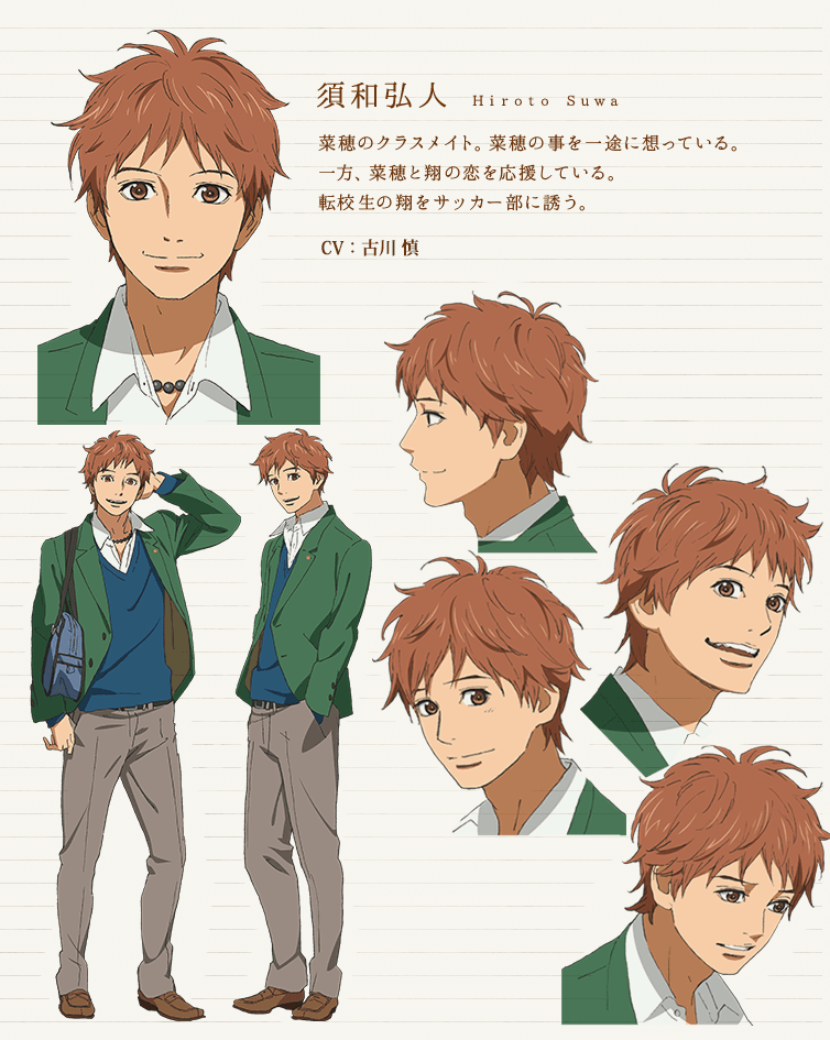 http://ami.animecharactersdatabase.com/uploads/chars/11498-1614752194.png