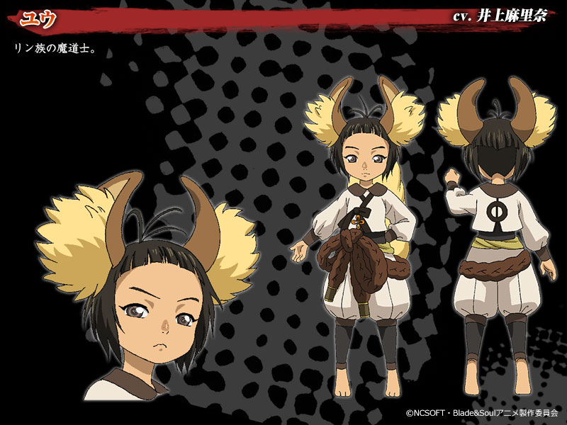Blade N Soul Anime Characters : Yuu from blade and soul