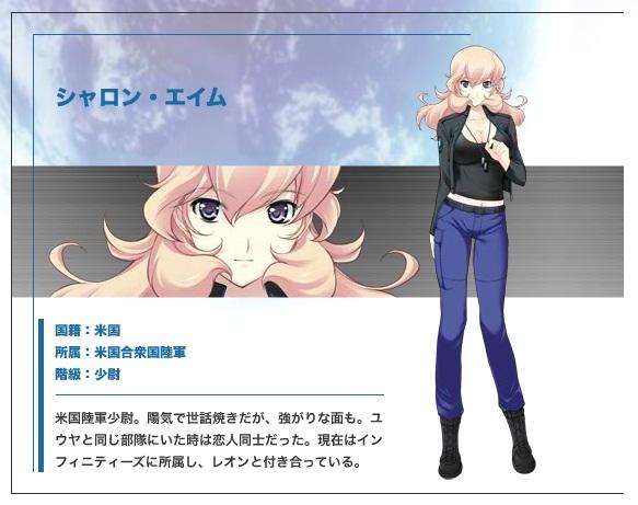 http://ami.animecharactersdatabase.com/uploads/chars/11498-1645927596.jpg