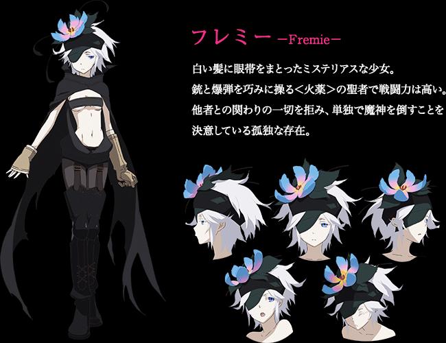 http://ami.animecharactersdatabase.com/uploads/chars/11498-1698603465.png
