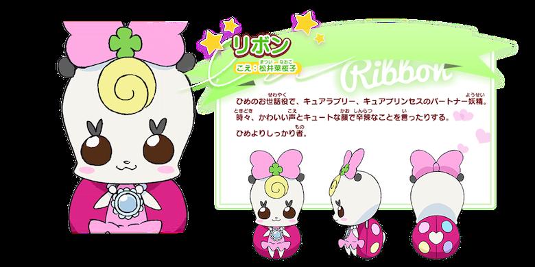 http://ami.animecharactersdatabase.com/uploads/chars/11498-1706942044.png