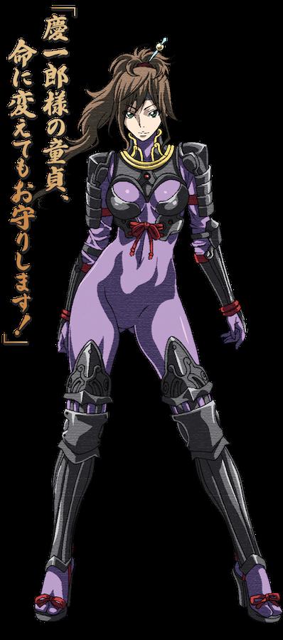 http://ami.animecharactersdatabase.com/uploads/chars/11498-1709766379.png