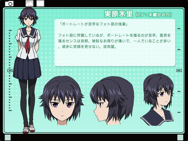 http://ami.animecharactersdatabase.com/uploads/chars/11498-1729055978.jpg