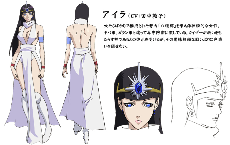 http://ami.animecharactersdatabase.com/uploads/chars/11498-1732310569.jpg