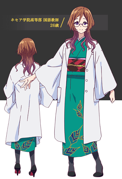 http://ami.animecharactersdatabase.com/uploads/chars/11498-1742229147.png