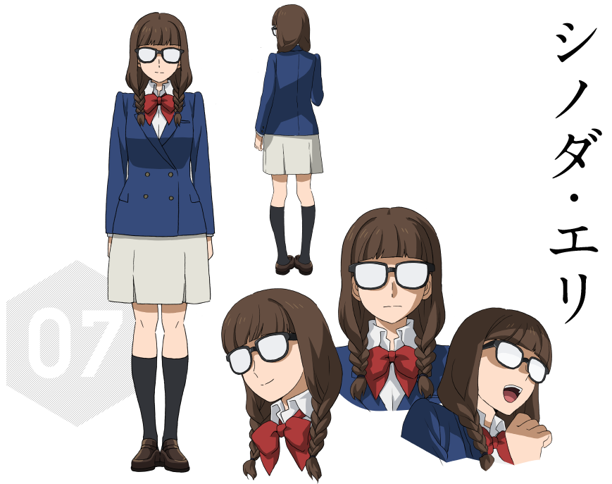http://ami.animecharactersdatabase.com/uploads/chars/11498-1751068974.png