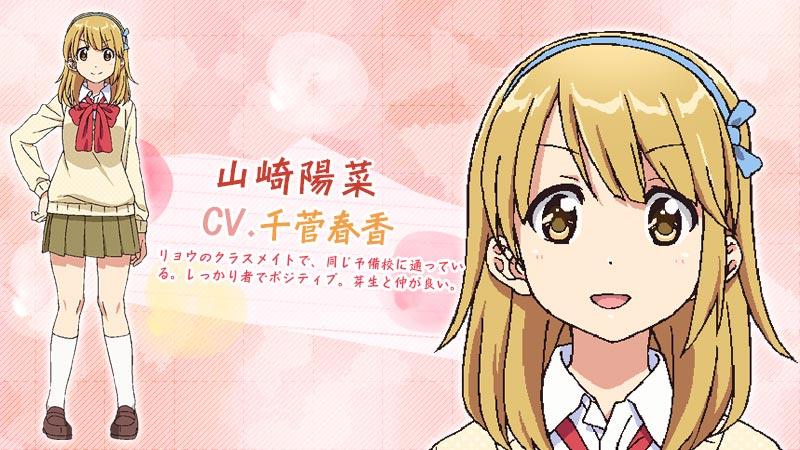 http://ami.animecharactersdatabase.com/uploads/chars/11498-1809777297.jpg