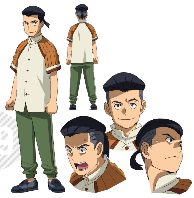 http://ami.animecharactersdatabase.com/uploads/chars/11498-1835551769.png
