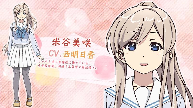 http://ami.animecharactersdatabase.com/uploads/chars/11498-1858027696.jpg