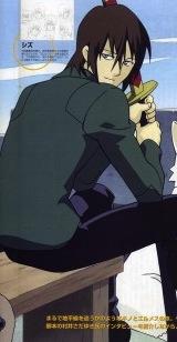 http://ami.animecharactersdatabase.com/uploads/chars/11498-1879461888.jpg