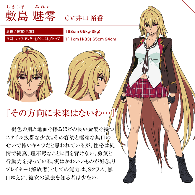 http://ami.animecharactersdatabase.com/uploads/chars/11498-194776618.png