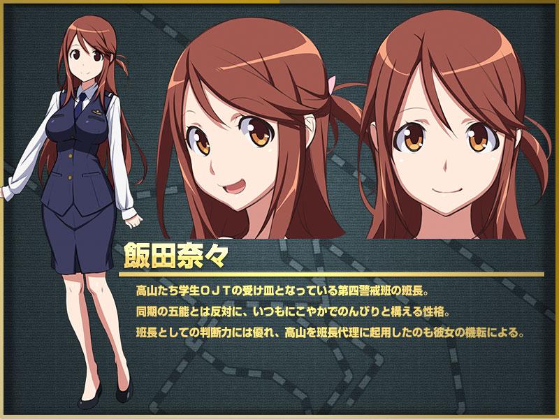 http://ami.animecharactersdatabase.com/uploads/chars/11498-1950552099.jpg