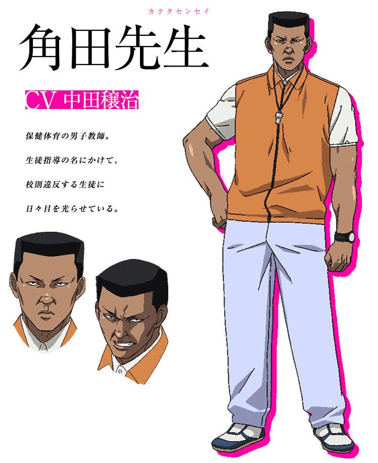 http://ami.animecharactersdatabase.com/uploads/chars/11498-1951350354.jpg