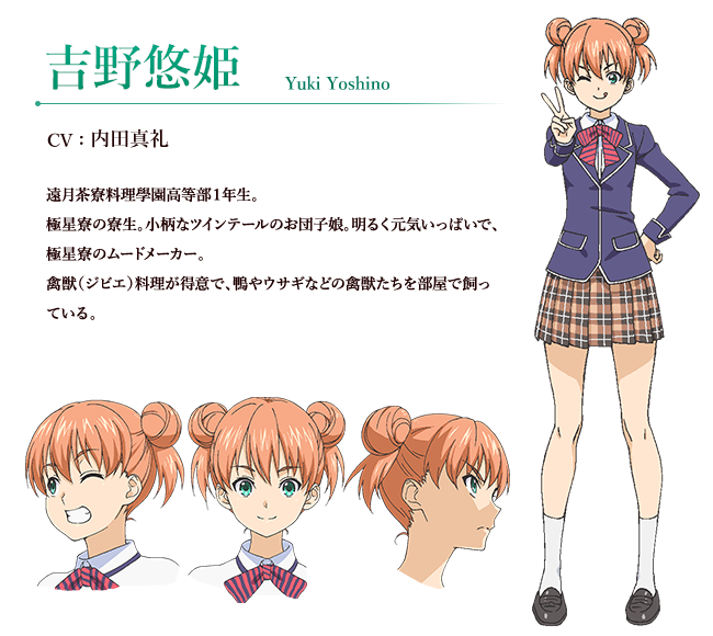 Anime Character... Female Character Names