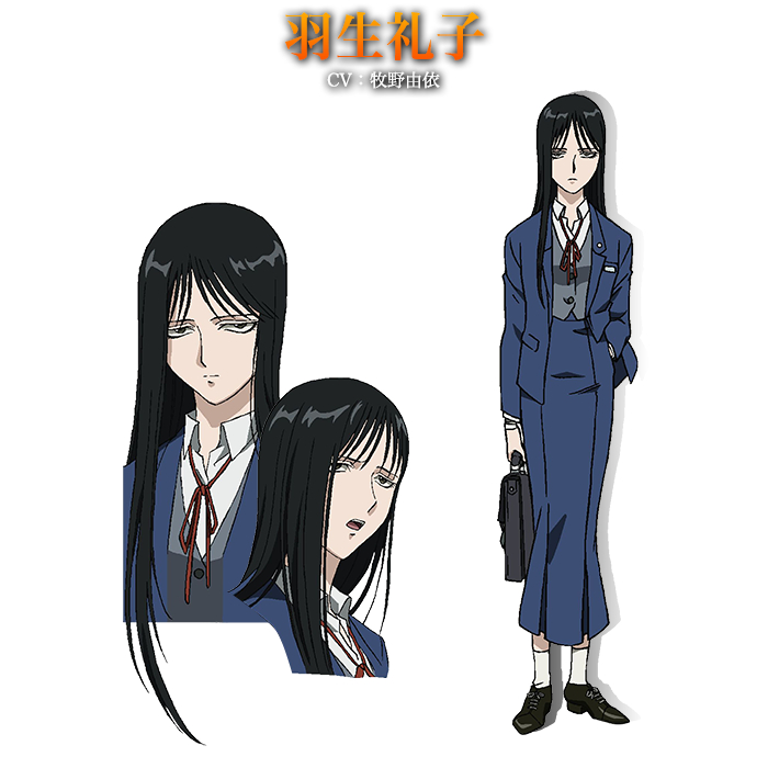 Reiko Hanyuu From Ushio And Tora