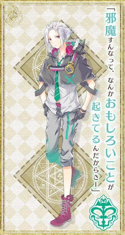 http://ami.animecharactersdatabase.com/uploads/chars/11498-2060817671.jpg