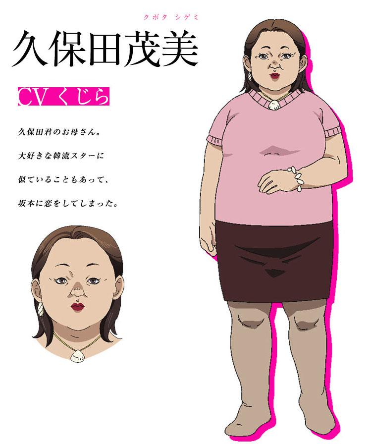 http://ami.animecharactersdatabase.com/uploads/chars/11498-20724492.jpg