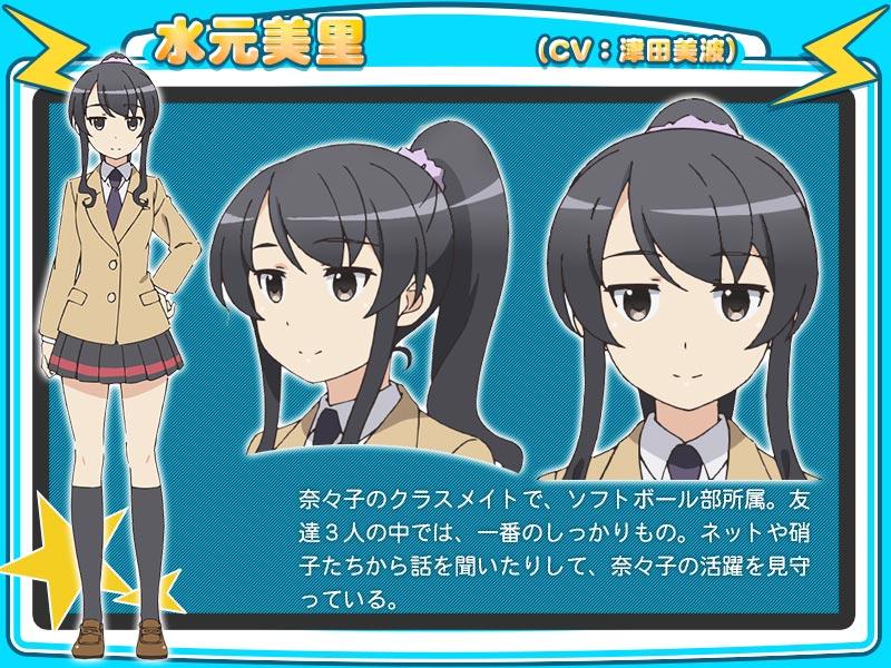 http://ami.animecharactersdatabase.com/uploads/chars/11498-2117549216.jpg