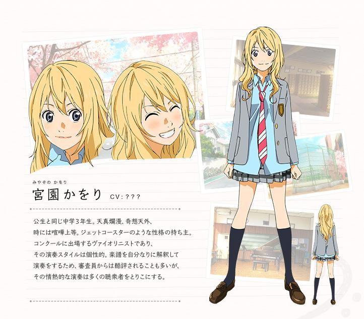 http://ami.animecharactersdatabase.com/uploads/chars/11498-2141851898.jpg
