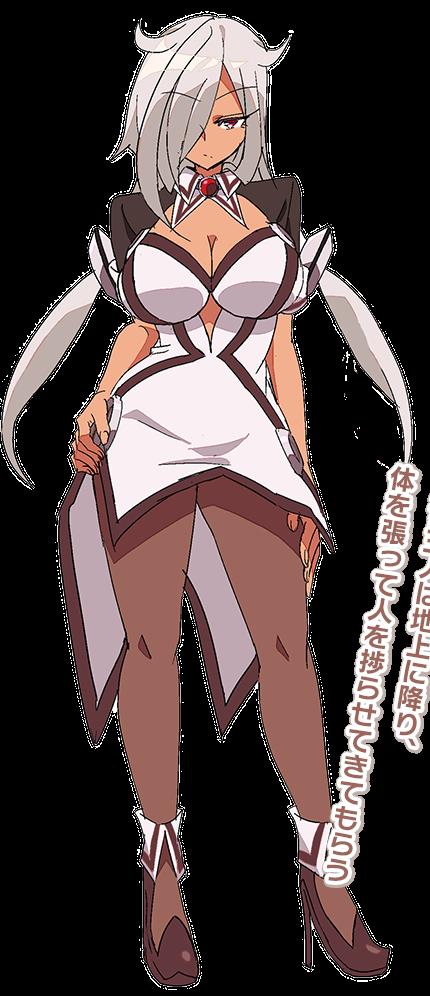http://ami.animecharactersdatabase.com/uploads/chars/11498-267754356.png