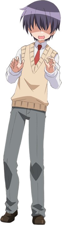 http://ami.animecharactersdatabase.com/uploads/chars/11498-27814257.png