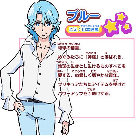 http://ami.animecharactersdatabase.com/uploads/chars/11498-282739014.png