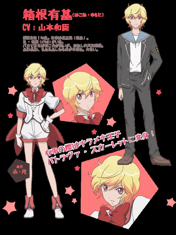 http://ami.animecharactersdatabase.com/uploads/chars/11498-289971219.png