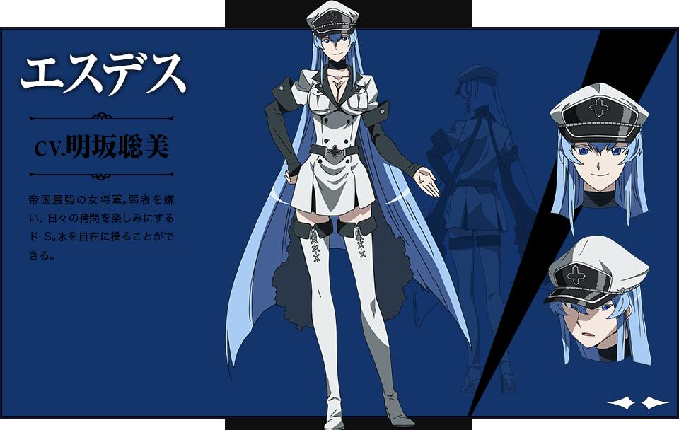 http://ami.animecharactersdatabase.com/uploads/chars/11498-295238170.png