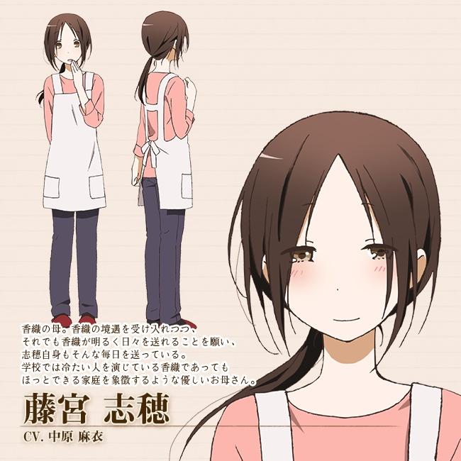 http://ami.animecharactersdatabase.com/uploads/chars/11498-351845854.jpg