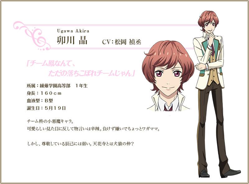 http://ami.animecharactersdatabase.com/uploads/chars/11498-371768943.jpg