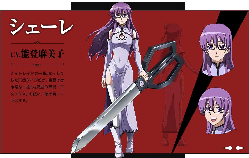 http://ami.animecharactersdatabase.com/uploads/chars/11498-380811123.png